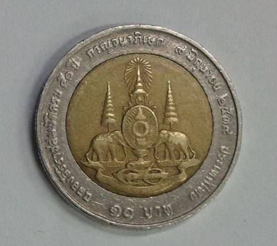 Aus Welchem Land Ist Diese Münze Computerbase Forum