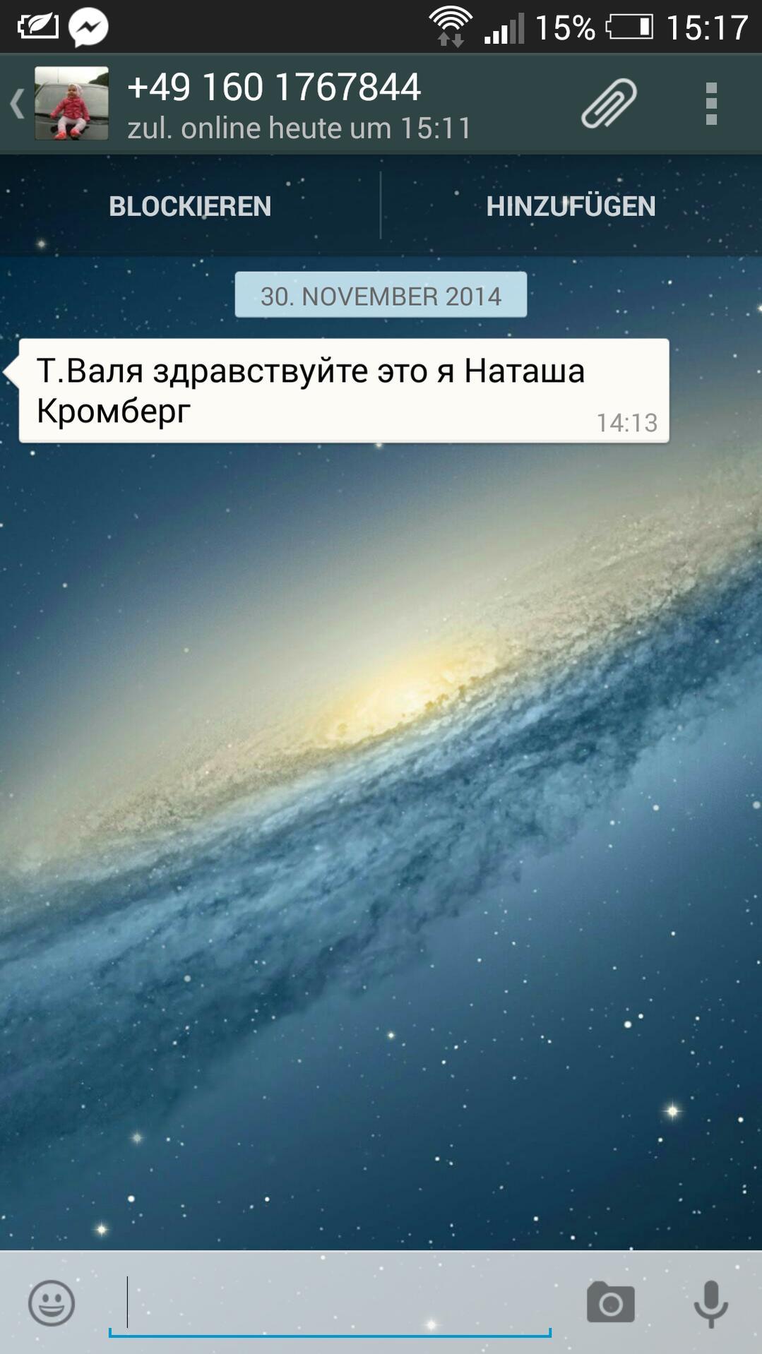 Whatsapp nummer blockieren