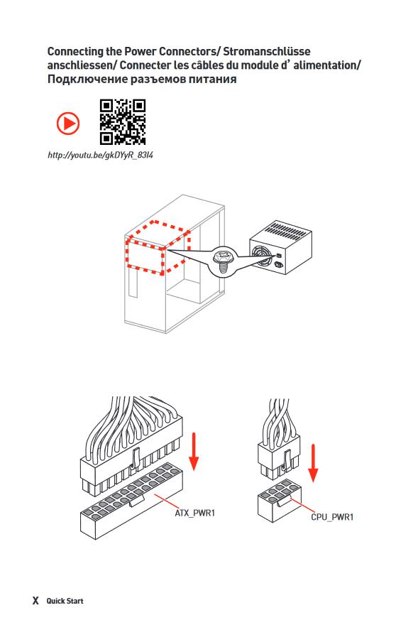 Screenshot_2018-12-29 M7B79v2 0_EURO pdf.png