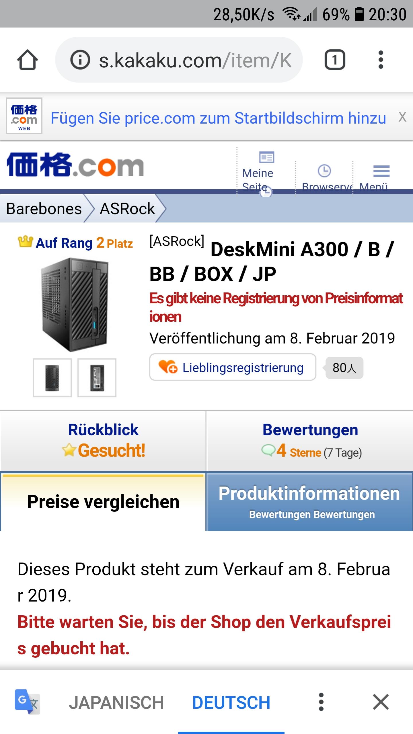 Screenshot_20190203-203009_Chrome.jpg